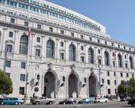 旧金山的加州最高法院。(大纪元资料图片)