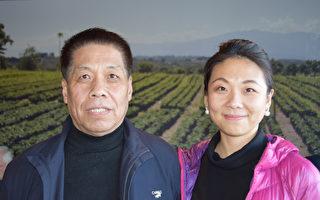 法輪功學員劉學敏(左)和他的女兒。(梁博/大紀元)