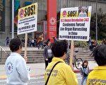 湾区法轮功学员在旧金山大街小巷举著展板,征签反对中共活摘法轮功学员器官。(万健提供)
