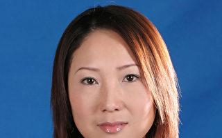 高中時期從福建移民到馬里蘭州的Vicky Lin,是首批加入農夫保險公司(Farmers Insurance) 的馬州華裔代理人之一。 (Vicky Lin提供)