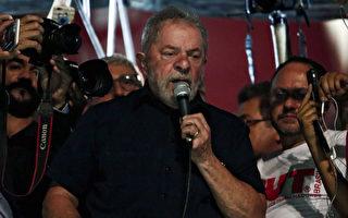 巴西媒体:前总统鲁拉曾向建商索贿