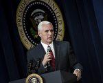 美国副总统彭斯(Mike Pence)表示,取代奧巴馬健保的工作取得良好進展。圖為彭斯在2017年4月4日白宫行政长官座谈会上发言。(AFP PHOTO / Brendan Smialowski)