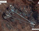 星期五(4月7日)公布的衛星圖像顯示,在被59枚美國戰斧導彈轟炸的敘利亞空軍基地上,機場設施、飛機和加油裝置被大量摧毀。(AFP PHOTO / US Department of Defense)