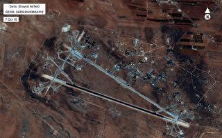 今年4月,美国因叙利亚使用化学武器而对叙进行导弹空袭,损坏或毁掉了叙利亚20%的作战飞机。(AFP PHOTO / US Department of Defense)