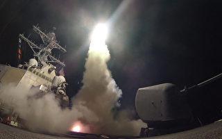 川普下令空襲敘利亞 制裁阿薩德 各國支持