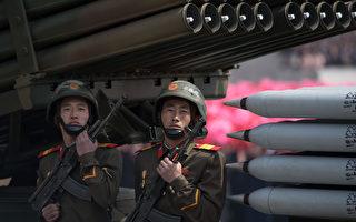 從朝鮮太陽節遊行展示武器 看出什麼門道