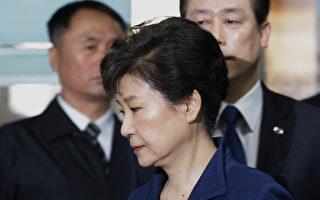 韩国检方于17日下午对前总统朴槿惠提起公诉。(AFP PHOTO / POOL / Ahn Young-joon)
