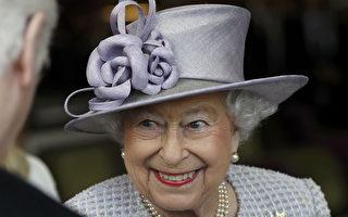英国女王伊莉莎白二世每年过两次生日,一次是实际生日,另一次是官方生日。(PETER NICHOLLS / POOL / AFP)