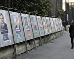 法國總統大選投票在即之際,巴黎發生導致數名警察死傷的襲擊事件,這是否會影響到選民投票意向呢?(Ludovic MARIN/AFP)