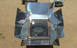 太阳炉灶箱型款。(刘宁/大纪元)