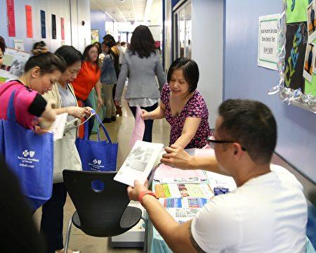 Asian Human Services检测骨质疏松。(王松林大纪元)