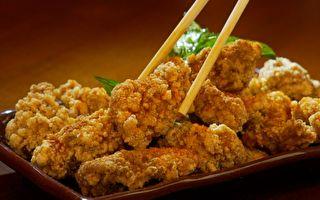 台湾小吃盐酥鸡。 (庄翊晨/大纪元)