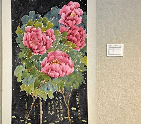 蕭明松的水彩畫-富貴牡丹。(宋順澈/大紀元)