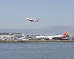 旧金山国际机场。(大纪元资料图)