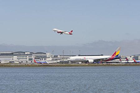 舊金山國際機場。(大紀元資料圖)