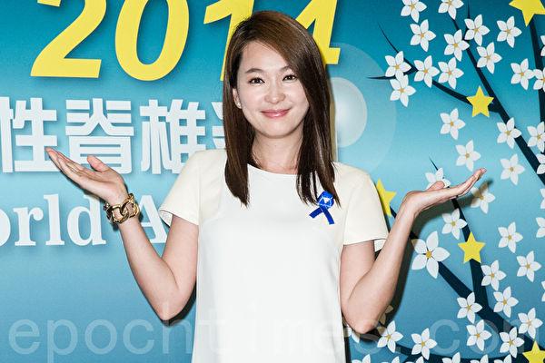 艺人六月5月20日在台北担任僵直性脊椎炎活动大使。(陈柏州/大纪元)