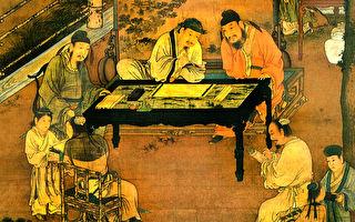 《十八学士图》局部,南宋佚名画作。(公有领域)