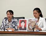 4月19日在美国国会瑞本大楼,来自辽宁的迟丽华女士(左)和她的女儿徐鑫洋(右)展示丈夫徐大为被迫害前后的对比照片。(石青云/大纪元)