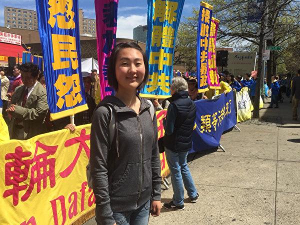 2017年4月23日,纽约部分法轮功学员在法拉盛举行纪念四二五和平上访18周年大游行。图为来自挪威的囡囡。(施萍/大纪元)