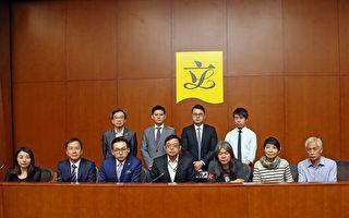 反釋法9人被捕 港25議員強烈譴責梁清算異己