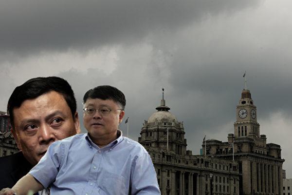 上海是江澤民的老巢,其子江綿恆(前)、江綿康(後)在上海建有龐大的政治經濟利益網絡。近日,中共上海國資委旗下重點金融機構發生人事變動。上海國資委被指是江綿恆的利益地盤。(大紀元合成圖)