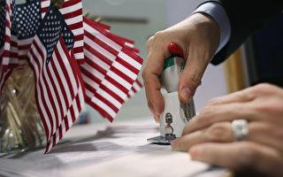 有关H-4签证持有人工作权的法律争议,美国土安全部周一(4月3日)希望再有180天时间,考虑是否同意H-1B签证配偶在美国工作。(John Moore/Getty Images)