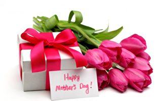温馨五月,献给母亲的爱。(fotolia)
