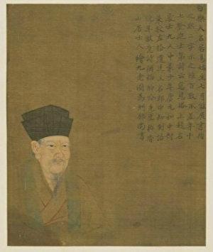 白居易像,清故宫南薰殿旧藏历代圣贤画像
