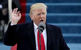 圖為1月20日,川普在美國國會大廈前發表就職演說。(Alex Wong/Getty Images)