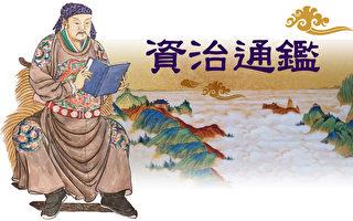 历史故事:县尹卢琦威惠行于永春境外