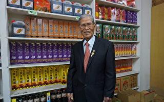 老董堅持「良心釀造」 大芳醬油紅遍北港