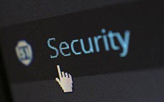 网攻严重 科学园区4月遭袭68亿次