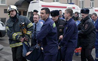 2017年4月3日,俄羅斯聖彼得堡一列地鐵在技術學院站發生爆炸,至少11人死亡,45人受傷。(ALEXANDER BULEKOV/AFP/Getty Images)