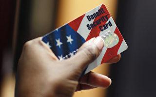 真的了解美國糧食券嗎?專家談七大誤解