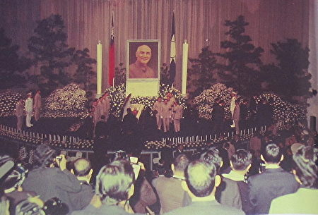 蒋介石逝世42周年 台各界人士谒陵追思