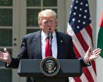 """美国总统川普今年1月份上任之初签署了""""加强边境安全及移民执法""""行政令,加大递解非法移民力度。据官方数据显示,检方在过去3个月已重启了1300多宗非法移民案件交付法庭审理。(NICHOLAS KAMM/AFP)"""