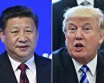 川普(特朗普)总统和中国国家主席习近平再次通话。(FABRICE COFFRINI,MANDEL NGAN/AFP/Getty Images)