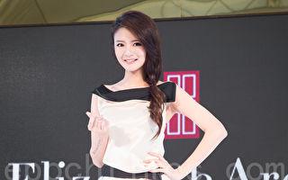 艺人安以轩4月7日在台北出席保养品牌记者会。(陈柏州/大纪元)