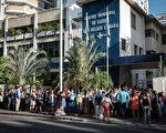 巴西境內已證實有202件黃熱病造成的死亡案例。圖為3月17日,巴西里約熱內盧,人們等待接受黃熱病疫苗接種。(Yasuyoshi Chiba/AFP)