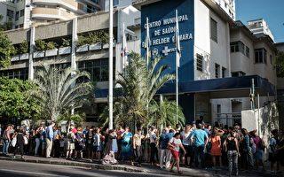 巴西黄热病死亡案例超过200件