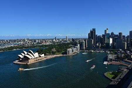 悉尼海港(简沐/大纪元)