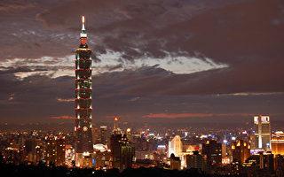 更勝洛杉磯!美國住10年的他分析6個台灣優點