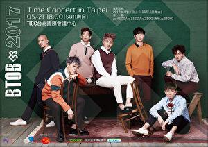 图为韩国偶像男团BTOB的演唱会海报。(亚士传媒提供)