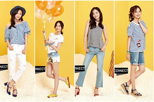 润娥夏季时尚写真 主打蓝色海洋风