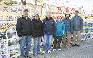 舊金山中領館門前的法輪功學員們。(曹景哲/大紀元)