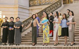 4月14日,愛好者們在市政大廳展示了旗袍百年演變。(景雅蘭/大紀元)