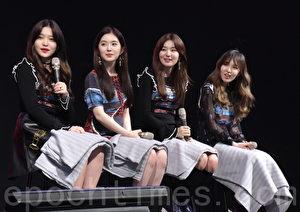 韩国大势女团Red Velvet于2017年4月16日首度单独访台。图左起为Yeri、Seulgi、Irene、Wendy。(黄宗茂/大纪元)