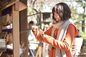 在《真命天菜》中,木村文乃飾演龜梨和也命中注定的另一半。(緯來日本台提供)