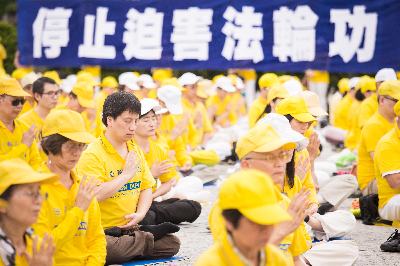 """台湾部分法轮功学员4月16日在台北市政府前市民广场举行""""纪念4.25中国法轮功学员万人和平上访18周年""""活动。(陈柏州/大纪元)"""