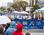 旧金山复活节游行 天国乐团受欢迎